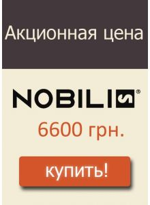 nobili 4