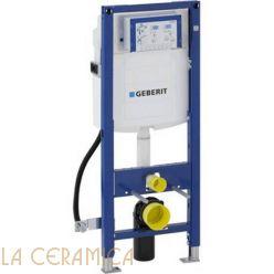 Инсталляция Geberit Sigma 111.350.00.5