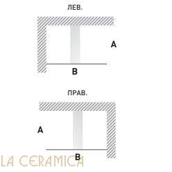 Душевая Кабина Hafro Geromin Bristol Box 2 (Угловая) 1BSP4D0