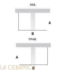 Душевая Кабина Hafro Geromin Bristol Box 3 (Пристенная) 1BSN4S0