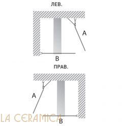 Душевая Кабина Hafro Geromin Bristol Box 4 (Угловая) 1BSC1S0