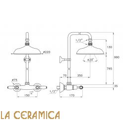 Душевой гарнитур Stella Italica Leve 3283/301/314A-220